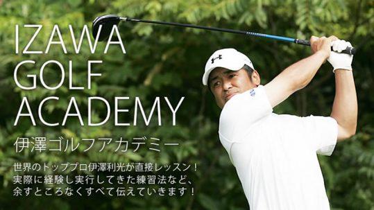 academy_news_01