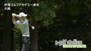 golfacademy_13