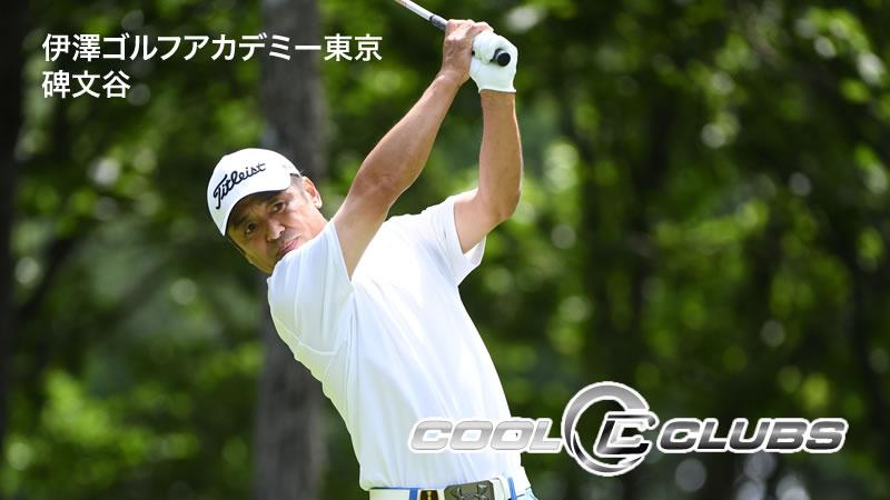 golfacademy_22